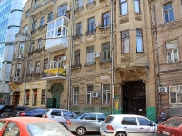 Rostov-on-Don, Shaumyan st, house 110. Apartment house