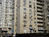 Rostov-on-Don, Soglasiya st, house 16. Apartment house