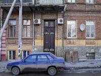 Ростов-на-Дону, Нахичеванский переулок, дом 13. многоквартирный дом