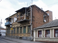 Ростов-на-Дону, Нахичеванский переулок, дом 18. многоквартирный дом