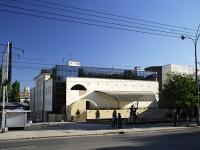 Ростов-на-Дону, Нахичеванский переулок, дом 21. офисное здание
