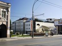 顿河畔罗斯托夫市, Nakhichevansky alley, 房屋 21. 写字楼