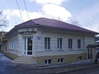Ростов-на-Дону, Нахичеванский переулок, дом 28А. салон красоты