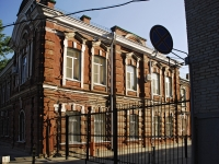 Ростов-на-Дону, Нахичеванский переулок, дом 29 к.1. офисное здание