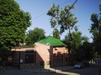 顿河畔罗斯托夫市, Nakhichevansky alley, 房屋 29 к.4. 写字楼
