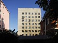Rostov-on-Don, Nakhichevansky alley, house 29 к.9. office building