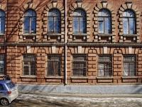 Rostov-on-Don, university РОСТОВСКИЙ ГОСУДАРСТВЕННЫЙ МЕДИЦИНСКИЙ УНИВЕРСИТЕТ, Nakhichevansky alley, house 29 к.12