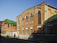 Rostov-on-Don, Nakhichevansky alley, house 38Б. office building