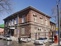 Ростов-на-Дону, Нахичеванский переулок, дом 38. офисное здание