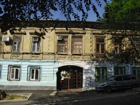 Rostov-on-Don, Semashko alley, house 7. Apartment house