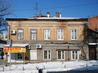 Rostov-on-Don, Semashko alley, house 8. Apartment house