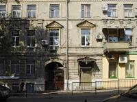 Rostov-on-Don, Semashko alley, house 17. Apartment house