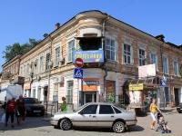 Ростов-на-Дону, Семашко переулок, дом 20. многоквартирный дом