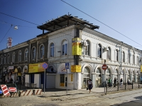 Rostov-on-Don, Semashko alley, house 21. store