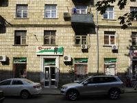 Rostov-on-Don, Semashko alley, house 23. Apartment house
