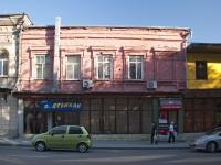 Ростов-на-Дону, Семашко переулок, дом 26. кафе / бар