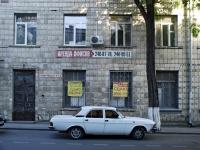 Ростов-на-Дону, Семашко переулок, дом 28. многофункциональное здание
