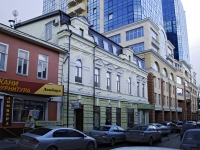 Rostov-on-Don, Semashko alley, house 29. Apartment house