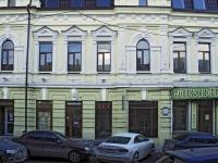 顿河畔罗斯托夫市, Semashko alley, 房屋 29. 公寓楼
