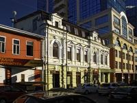 Rostov-on-Don, Semashko alley, house 29. Apartment house
