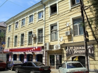 Rostov-on-Don, Semashko alley, house 30. Apartment house