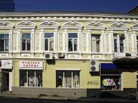 顿河畔罗斯托夫市, Semashko alley, 房屋 31. 商店