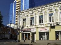 Rostov-on-Don, Semashko alley, house 31. store