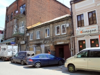 Rostov-on-Don, Semashko alley, house 33. Apartment house