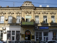 Rostov-on-Don, Semashko alley, house 35. office building