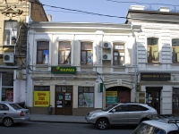 Rostov-on-Don, Semashko alley, house 37. store