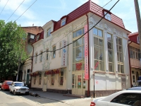 Rostov-on-Don, Semashko alley, house 38. multi-purpose building