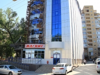 Rostov-on-Don, Semashko alley, house 48Е. office building