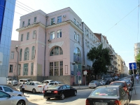 Rostov-on-Don, community center Энергетик, Semashko alley, house 48