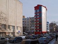 Rostov-on-Don, Semashko alley, house 50А. office building