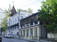 Rostov-on-Don, Semashko alley, house 51. multi-purpose building