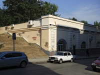 Rostov-on-Don, Semashko alley, house 55А. office building