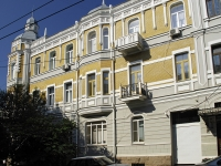 Rostov-on-Don, Semashko alley, house 57. office building