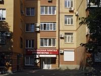 顿河畔罗斯托夫市, Semashko alley, 房屋 69. 公寓楼