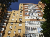 Rostov-on-Don, Semashko alley, house 69. Apartment house