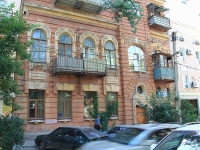Rostov-on-Don, Semashko alley, house 74. Apartment house