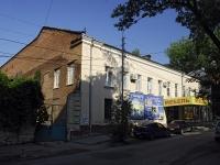 Rostov-on-Don, Semashko alley, house 79. Apartment house