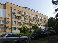 Rostov-on-Don, Semashko alley, house 81. office building