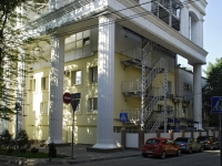 Rostov-on-Don, Semashko alley, house 83. office building