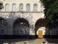 Rostov-on-Don, Semashko alley, house 89. office building