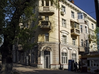 Rostov-on-Don, Semashko alley, house 92А. Apartment house