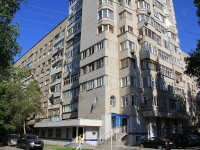 Rostov-on-Don, Semashko alley, house 93. Apartment house