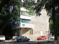 Rostov-on-Don, Semashko alley, house 104. Apartment house