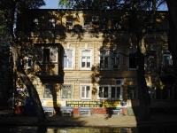 Rostov-on-Don, Filimonovskaya st, house 82. Apartment house