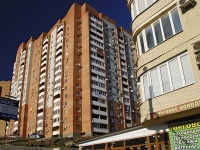 Rostov-on-Don, Belyayev st, house 16. Apartment house