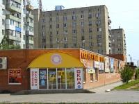 Ростов-на-Дону, улица Беляева, дом 26А. магазин